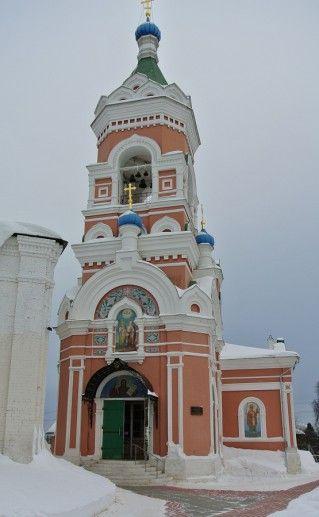 Фотография Храма Иоакима и Анны