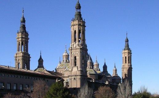 фотография кафедрального собора Богоматери Пилар в Сарагосе