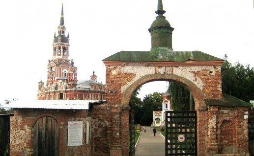 Можайский Кремль фото