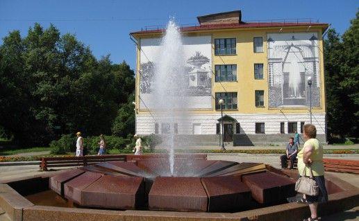 Муравьевский фонтан в Старой Руссе фото