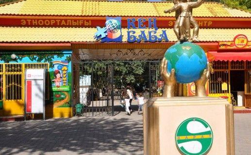 фотография входа в этнопарк Кен-Баба в Шымкенте