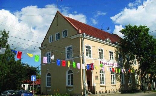 фотография здания банка Северных стран