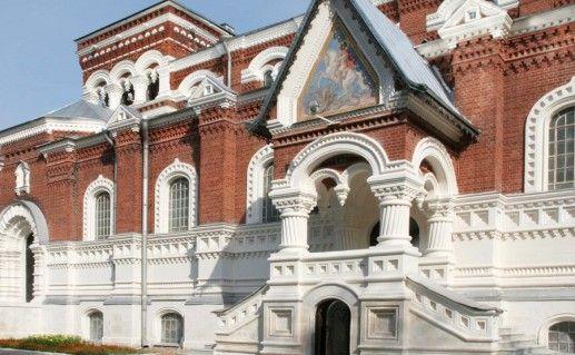 музей хрусталя в Гусь-Хрустальном фото