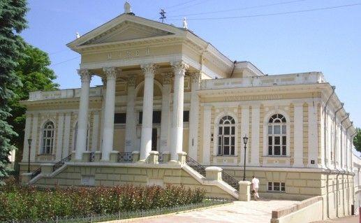вид на археологический музей в Одессе фото