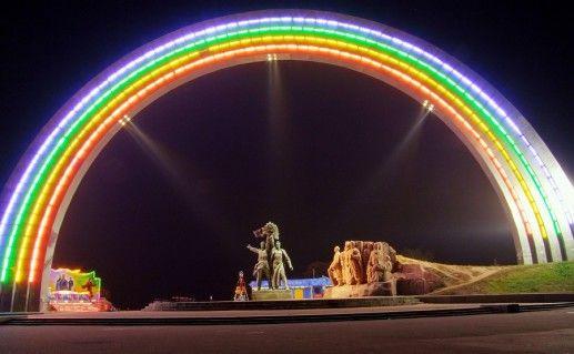 фото киевской Арки Дружбы народов
