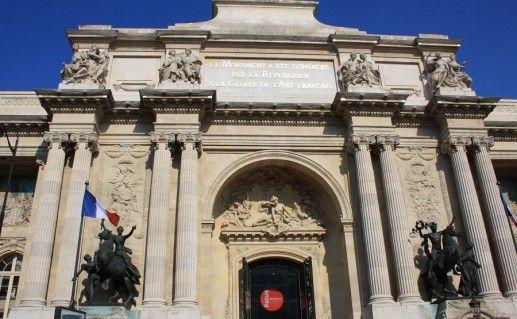 фоторафия Дворца открытий в Париже