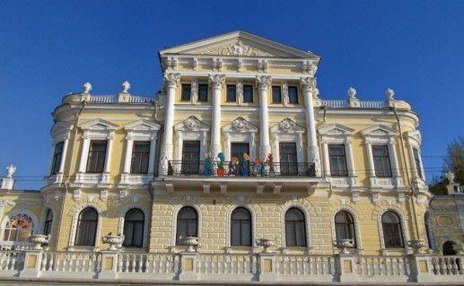 пермский краевой музей фотография