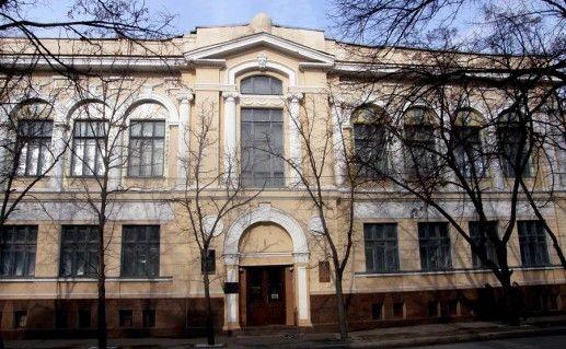 Харьковский художественный музей фотография