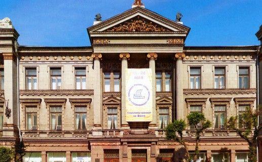 самарский художественный музей фото