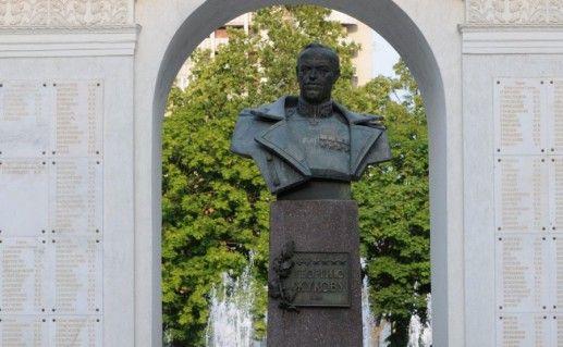 фотография Ими гордится Кубань в Краснодаре