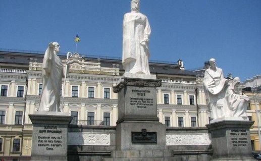 фото киевского памятника княгине Ольге