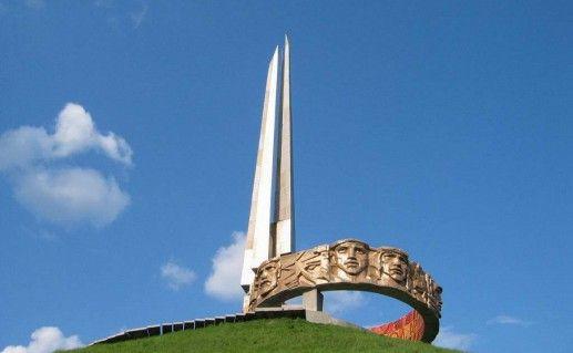 фото Кургана славы в Минске