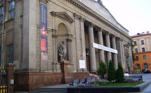 минский национальный художественный музей фотография