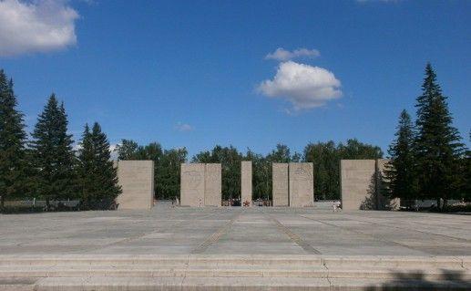 фото новосибирского Монумента славы