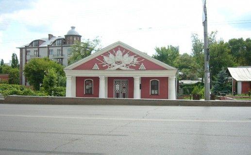 воронежский музей Арсенал фото