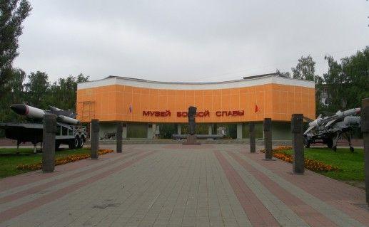 музей Боевой славы в Ярославле фотография