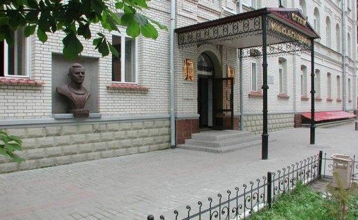 фотография музея Гагарина в Саратове