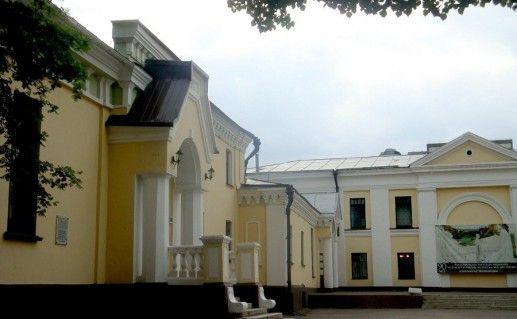 фото художественного музея Нестерова в Уфе