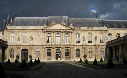 фотография музея истории Франции в Париже