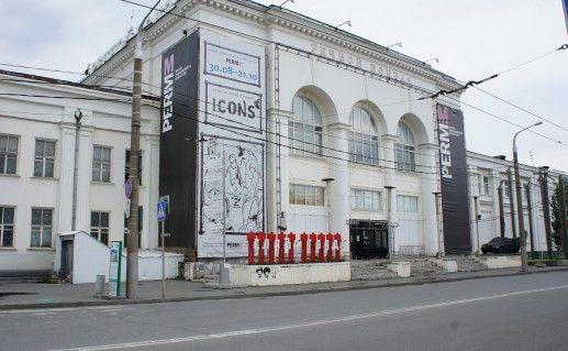 вид сбоку на музей современного искусства в Перми фотография