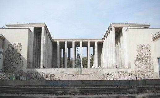 фото музея современного искусства в Париже