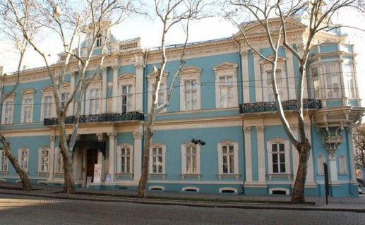 одесский музей западного и восточного искусства фотография