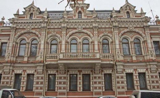 музей-заповедник имени Фелицына в Краснодаре фотография