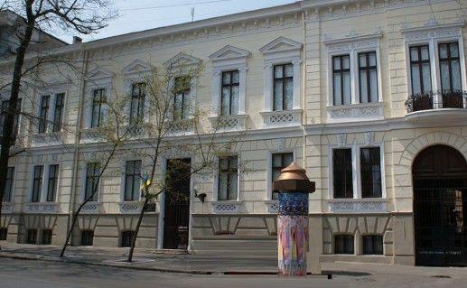 историко-краеведческий музей в Одессе фотография