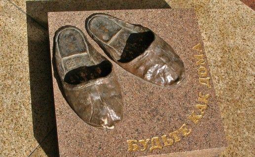 памятник домашним тапочкам в Томске фото