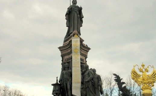 краснодарский памятник Екатерине II фото