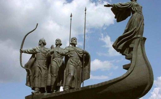 фотография памятника основателям Киева