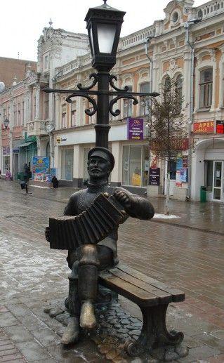 саратовская скульптура Гармошка фотография