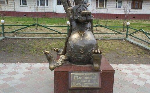 памятник Счастью в Томске фото