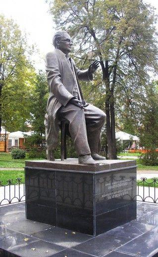 памятник Загиру Исмагилову в Уфе фото