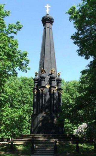 памятник защитникам Смоленска фотография