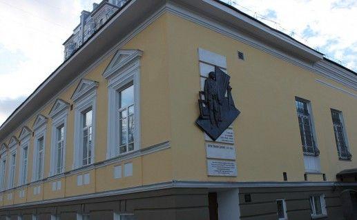 музей Дягилева в Перми фотография