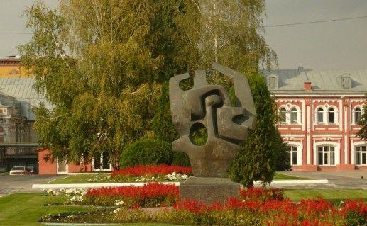 Саратовское Саратовское Сердце губернии фото