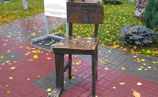 фотография стула от жлобства в Воронеже