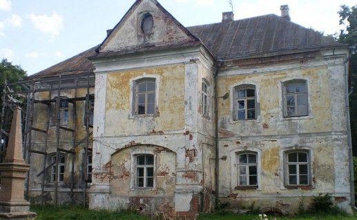 фото усадьбы Сердюкова в Вышнем Волочке