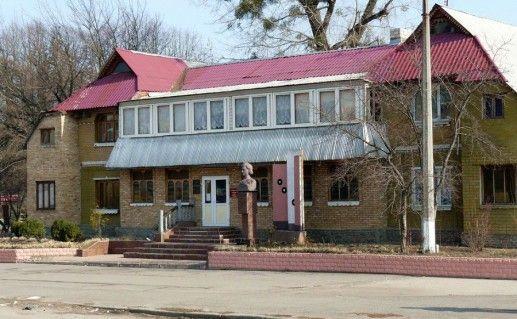 фото вида на музей Шульженко в Харькове