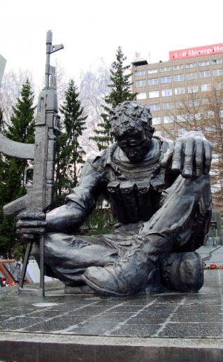фотография вида вблизи на Черный тюльпан в Екатеринбурге