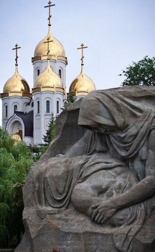 фотография скульптуры Скорбь матери в Волгограде