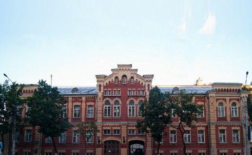 Фотография воронежского краеведческого музея
