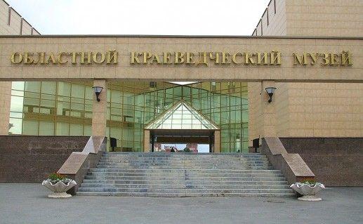 фото входа в Челябинский краеведческий музей