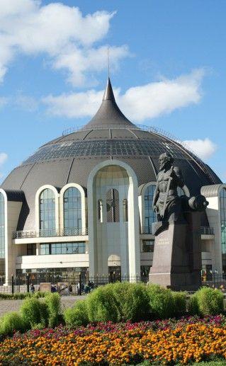 фото здания Тульского музея оружия