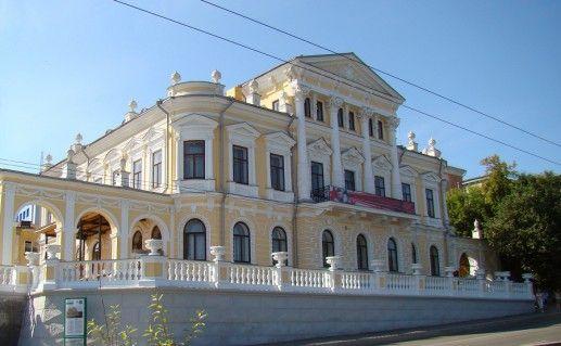 фото вида сбоку на Пермский краевой музей