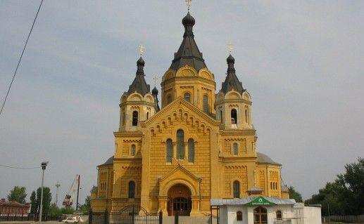 фото Александро-Невского собора в Нижнем Новгороде