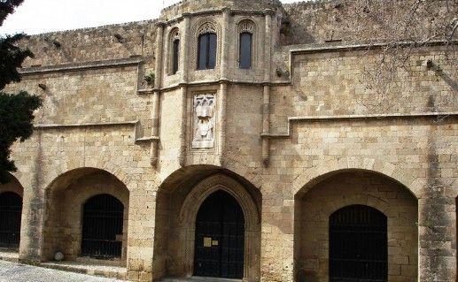 здание археологического музея на Родосе фото