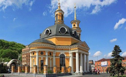 фотография церкви Рождества Христова в Киеве