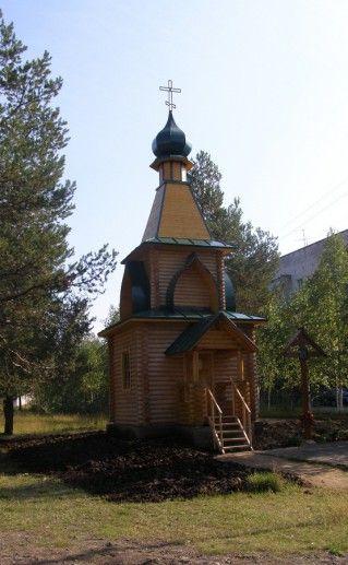 Часовня памяти новомучеников в Печоре фотография